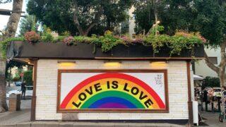 LGBTQ+ im Marketing